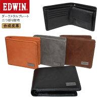 二つ折りサイフ,二つ折財布,財布,サイフ,2つ折りウォレット,合皮,合成皮革,エドウィン,EDWIN