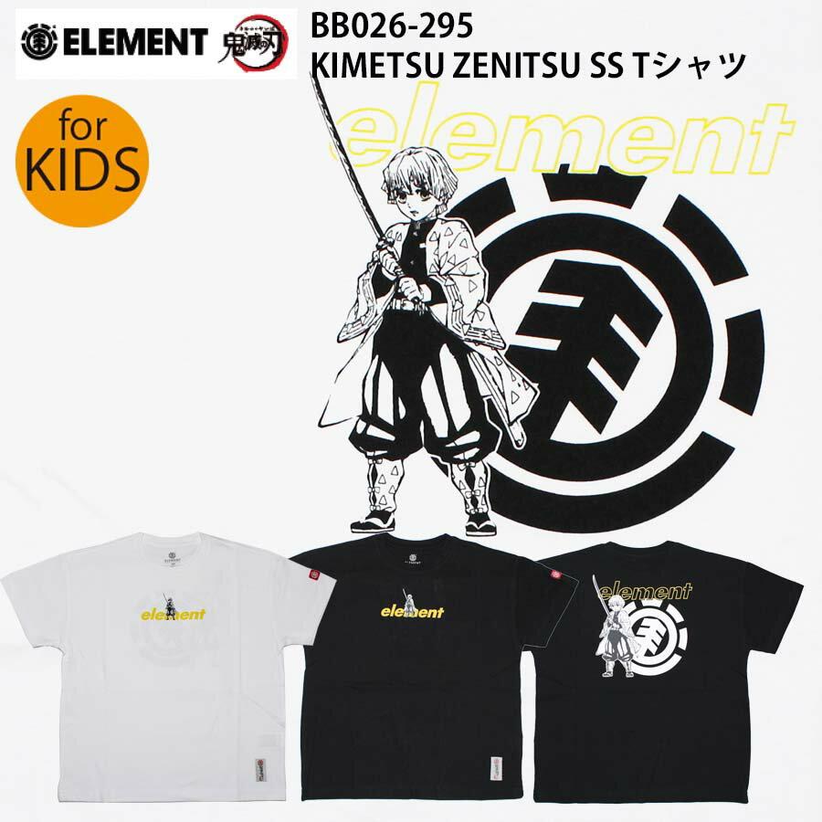 トップス, Tシャツ・カットソー  ELEMENNT T T BB026-295 ZENITSU SS BOY T BB026295
