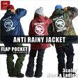 BANPS 2016-17 Anti Rainy Jacket BANPS レインウェア スノーボード ウェア ジャケット スノボ スキー メンズ レディース BANPSSNOWBOARDING パーカー コーチジャケット フード あす楽
