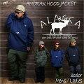 ALASCA2018-19ANORAKHOODJACKETアラスカスノーボードフードジャケットmooseウェアジャケットスノボスキーメンズレディースALASKA送料無料banps迷彩カモあす楽