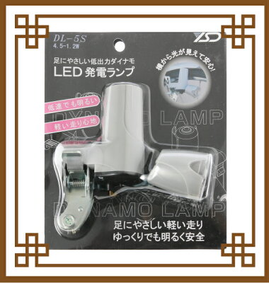 DL-5Sパケ写