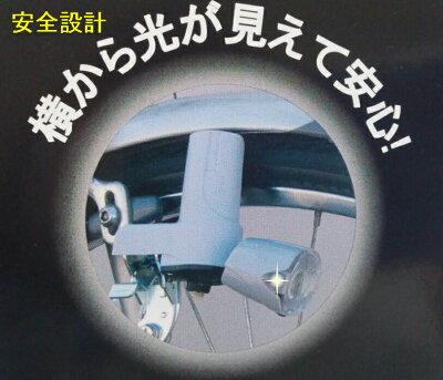 DL-5S側面光