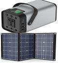最新ソーラーパネル付大容量ポータブル電源 AC100V最大2