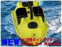 新製品 ボートドローン PRO GPS搭載 ボートラジコンRC 2kg餌やり 飼料散布 船釣り 魚群探知機 水上水中探査撮影対応 業務用大人用子供用人気ランキング セール 船ラジコン 船舶ラジコン 漁船 潜水撮影・・・