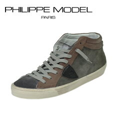 PHILIPPE MODEL/フィリップモデル/スニーカー/LEATHER HIGH CUT SNEAKER/ハイカットスニーカー/...