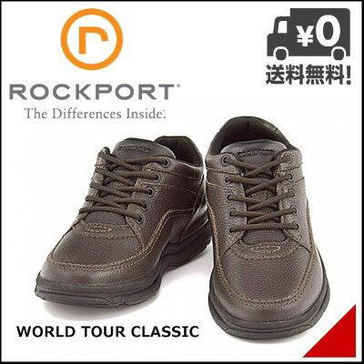 ロックポートメンズウォーキングシューズスニーカーデイリーカジュアルビジネス3E幅広ワールドツアークラシックROCKPORTWORLDTOURCLASSICK70884ブラウン