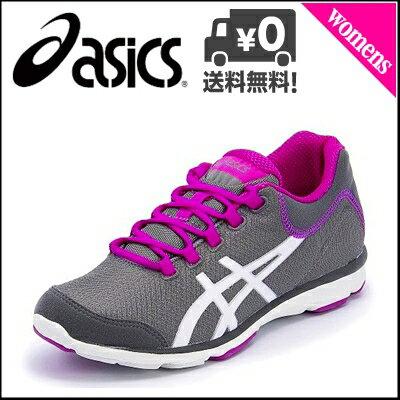 asics(アシックス)HADASHIFINE744(W)(ハダシファイン744(W))TDW7441119グレー/ピンク
