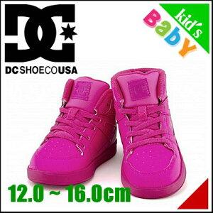 ディーシーシュー 女の子 キッズ 子供靴 スニーカー ハイカット トドラーズリバウンド ADTS7000...