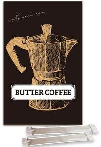 糖質0 粉末インスタント バターコーヒー(1.3g 30包)オーガニック成分/MCTオイル配合 乳酸菌配合バターコーヒー お湯を注ぐだけ