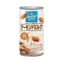ポッカサッポロ アーモンドブリーズやさしい甘さのアーモンドミルク [缶] 185gx 60本[2ケース販売] 送料無料(本州のみ) [ポッカサッポロ 日本 飲料 JK29] ギフト プレゼント 敬老の日