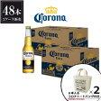 【ポイント7倍】コロナ ビール エキストラ 355ml x 48本 トートバッグ2個付き あす楽対応 [2ケース販売][メキシコ/コロナビール/CORONA]