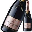 モエ エ シャンドン ブリュット アンペリアル ロゼ 750ml 正規品 MOET & CHANDON MOET IMPERIAL シャンパン あす楽対応
