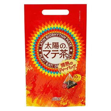太陽のマテ茶 情熱ティーバッグ (2.3g x 10個入り) [ティーバッグ] x 24個 [ケース販売] 送料無料 【代引き不可・クール便不可】