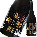 黒糖梅酒 720ml [麻原酒造/埼玉県] 果実酒