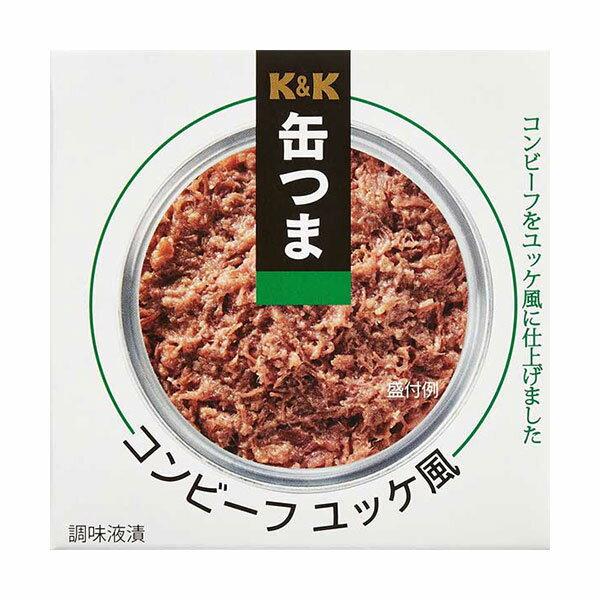 缶つまコンビーフユッケ風80g[KK国分]