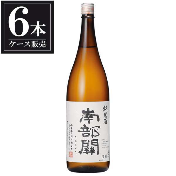 南部関 純米酒 1.8L 1800ml x 6本 [ケース販売] [川村酒造/岩手県 ]