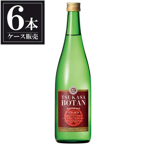 司牡丹 MOTOZAKE 純米 720ml x 6本 [ケース販売] [司牡丹酒造/高知県 ]