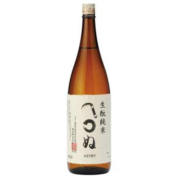 司牡丹 生もと純米 かまわぬ 1.8L 1800ml [司牡丹酒造/高知県]