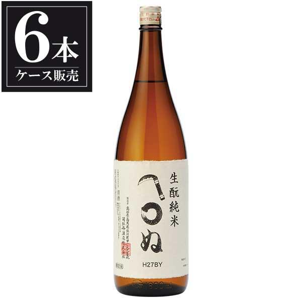 司牡丹 生もと純米 かまわぬ 1.8L 1800ml x 6本 [ケース販売] [司牡丹酒造/高知県 ]