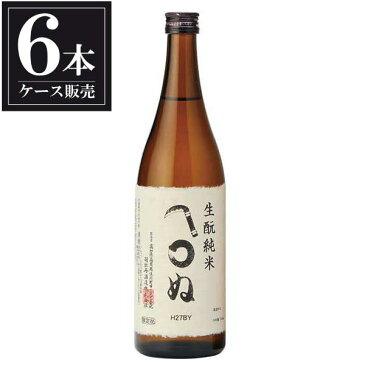 司牡丹 生もと純米 かまわぬ 720ml x 6本 [ケース販売] [司牡丹酒造/高知県 ]