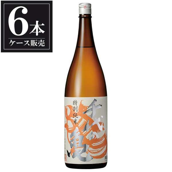 千代の亀 特別純米 橙 1.8L 1800ml x 6本 [ケース販売] [千代の亀酒造/愛媛県 ]