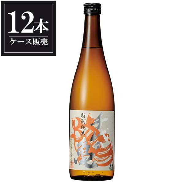 千代の亀 特別純米 橙 720ml x 12本 [ケース販売] [千代の亀酒造/愛媛県 ]