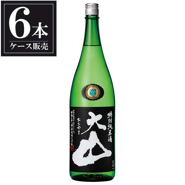 大山 特別純米酒 1.8L 1800ml x 6本 [ケース販売] [加藤嘉八郎酒造/山形県 ]