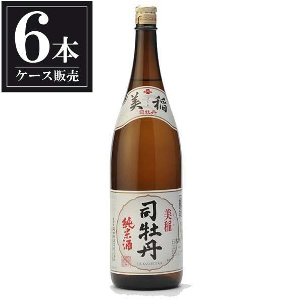 司牡丹 純米 美稲 1.8L 1800ml x 6本 [ケース販売] [司牡丹酒造/高知県 ]