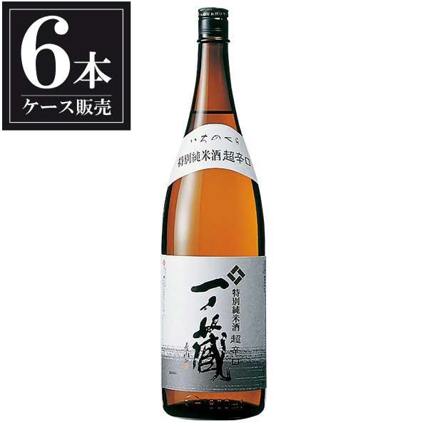 一ノ蔵 特別純米酒〈超辛口〉 1.8L 1800ml x 6本 [ケース販売] [一ノ蔵/宮城県 ]