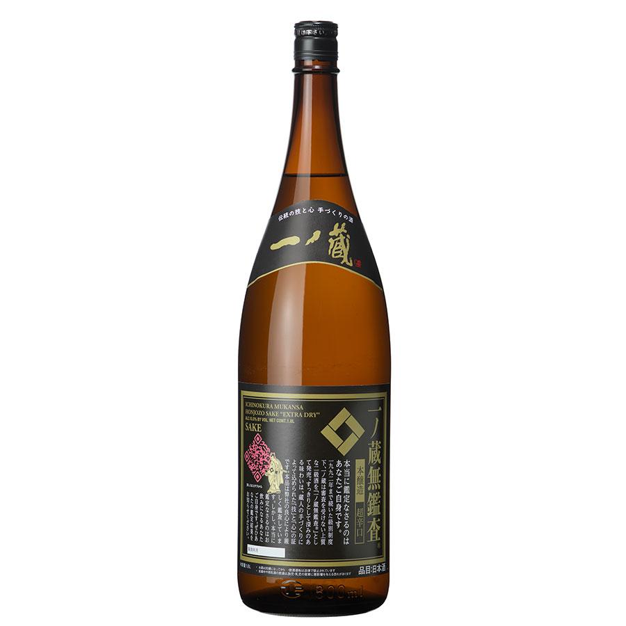 日本酒, 本醸造酒  1.8L 1800ml x 6