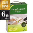 ガルシアカリオンアイレン白3Lx6本ボックスワイン送料無料[ケース販売]