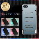 【訳ありだからこの価格!!】iPhone5 / iPhone5s 共用 (docomo/au/SoftBank) 光るスマホケース(345 ぞう) 【アイフォン/IPHONE5/IPHONE5S/スマホ/ケース/カバー】【P06Dec14】