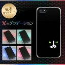 【訳ありだからこの価格!!】iPhone5 / iPhone5s 共用 (docomo/au/SoftBank) 光るスマホケース(398 黒ネコ) 【アイフォン/IPHONE5/IPHONE5S/スマホ/ケース/カバー】【P06Dec14】