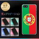 【訳ありだからこの価格!!】iPhone5 / iPhone5s 共用 (docomo/au/SoftBank) 光るスマホケース(658 ポルトガル) 【アイフォン/IPHONE5/IPHONE5S/スマホ/ケース/カバー】【P06Dec14】