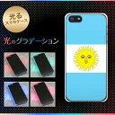 【訳ありだからこの価格!!】iPhone5 / iPhone5s 共用 (docomo/au/SoftBank) 光るスマホケース(666 アルゼンチン) 【アイフォン/IPHONE5/IPHONE5S/スマホ/ケース/カバー】【P06Dec14】