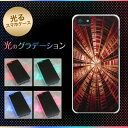 【訳ありだからこの価格!!】iPhone5 / iPhone5s 共用 (docomo/au/SoftBank) 光るスマホケース(EK840 3Dトンネルダークパープル) 【アイフォン/IPHONE5/IPHONE5S/スマホ/ケース/カバー】【P06Dec14】