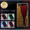 【訳ありだからこの価格!!】iPhone5 / iPhone5s 共用 (docomo/au/SoftBank) 光るスマホケース(UA802 ヒョウ柄ジッパー) 【アイフォン/IPHONE5/IPHONE5S/スマホ/ケース/カバー】【P06Dec14】