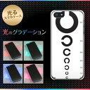 【訳ありだからこの価格!!】iPhone5 / iPhone5s 共用 (docomo/au/SoftBank) 光るスマホケース(UB878 視力検査) 【アイフォン/IPHONE5/IPHONE5S/スマホ/ケース/カバー】【P06Dec14】