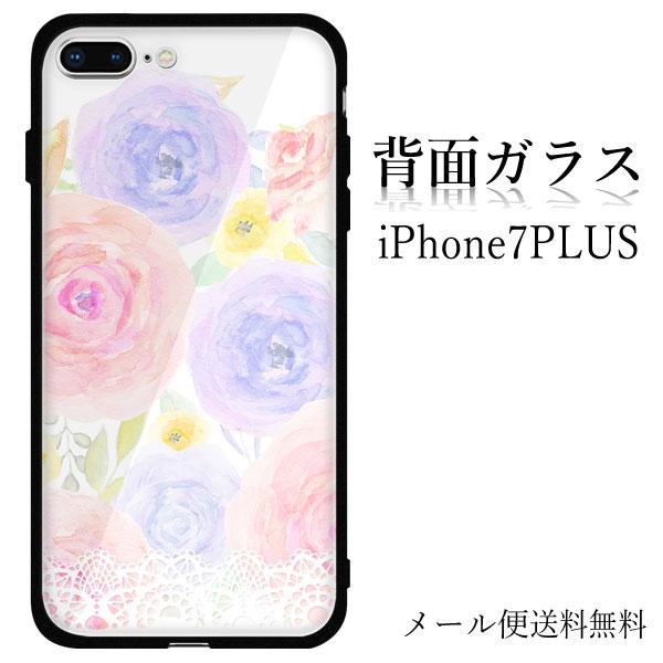 docomo au SoftBank iPhone7PLUS アイフォン 7 プラス ケース カバー 背面 ガラス TPU デザイン 【 SC947 ドゥ・パフューム5 】 印刷 光沢 メール便送料無料