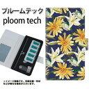 プルームテック ケース 手帳型 ploomtech ケース 【SC89...