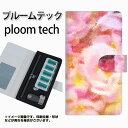 プルームテック ケース 手帳型 ploomtech ケース 【YI88...