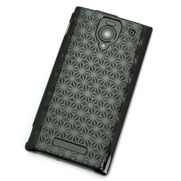 SoftBank AQUOS PHONE Xx 302SH ケース 凸凹 スマホケース(カバー)【492 麻の葉(ブラック)】デコ電☆カスタムジャケット(ソフトバンク/アクオスフォンXx/302sh) 【オシャレでかわいいスマホケース】