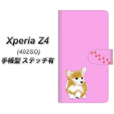 docomo XPERIA Z4 402SO 手帳型スマホケース 【ステッチタイプ】【YJ028 コーギー 足跡】(エクスペリアZ4/402SO/スマホケース/手帳式)