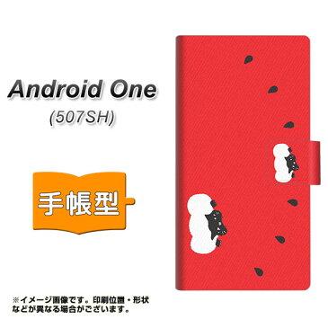 ワイモバイル Android One 507SH 手帳型スマホケース【IA812 すいかをかじるネコ】(ワイモバイル 507SH アンドロイドワン/507SH/スマホケース/手帳式)