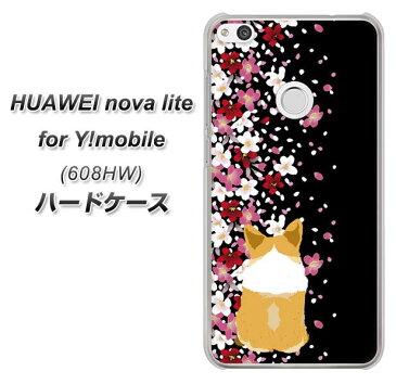 HUAWEI nova lite 608HW ハードケース カバー 【YJ041 コーギー 和07 素材クリア】