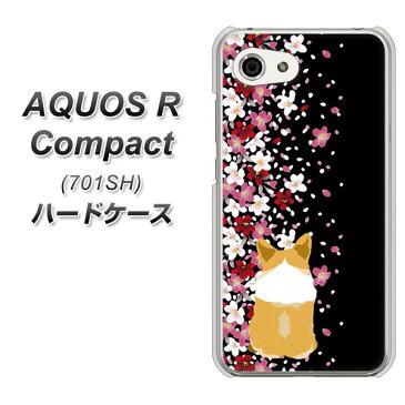 AQUOS R Compact 701SH ハードケース カバー 【YJ041 コーギー 和07 素材クリア】