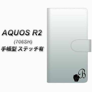 softbank AQUOS R2 706SH 手帳型 スマホケース カバー 【ステッチタイプ】【YI843 イニシャル ネコ B】