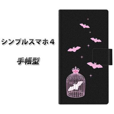 softbank シンプルスマホ4 707SH 手帳型 スマホケース カバー 【AG809 こうもりの王冠鳥かご(黒×ピンク)】