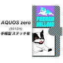 softbank AQUOS zero 801SH 手帳型 スマホケース カバー 【ステッチタイプ】【YD919 フレンチブルドッグ05】