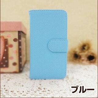 【メール便送料無料】手帳型レザースマホケースiPhone5siPhone5ciPhone5